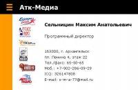 Кирюша Попов, 19 ноября 1993, Архангельск, id24961541