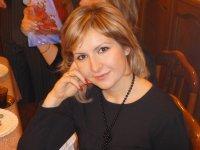 Наиля Даудова, 9 декабря 1983, Астрахань, id25132358