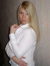 Ольга Демакова, 10 сентября 1984, Йошкар-Ола, id6187984